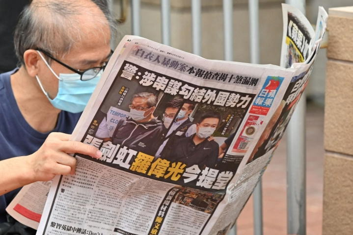 Apple Daily on ollut Kiinan hallintoon kriittisimmin suhtautuva media Hongkongissa.  LEHTIKUVA / AFP