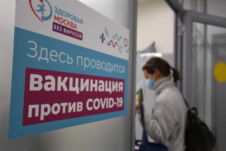Monet venäläiset ovat olleet vastahakoisia ottamaan rokotusta koronaa vastaan. LEHTIKUVA/AFP