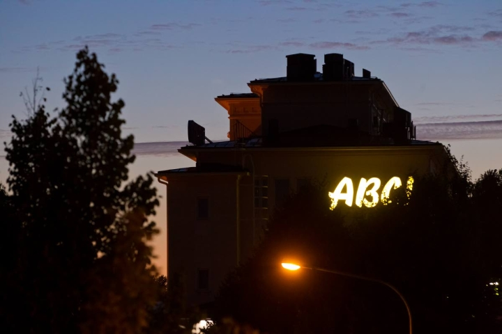 ABC Siihtala pysyy jatkossakin auki vuorokauden ympäri viikon jokaisena päivänä, jos asiakkaita on riittävästi.