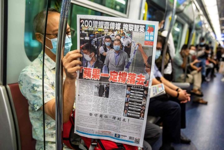 Hongkongin johtava demokratiaa puoltava sanomalehti Apple Daily joutui lopettamaan toimintansa muutama päivä sitten. Lehtikuva/AFP