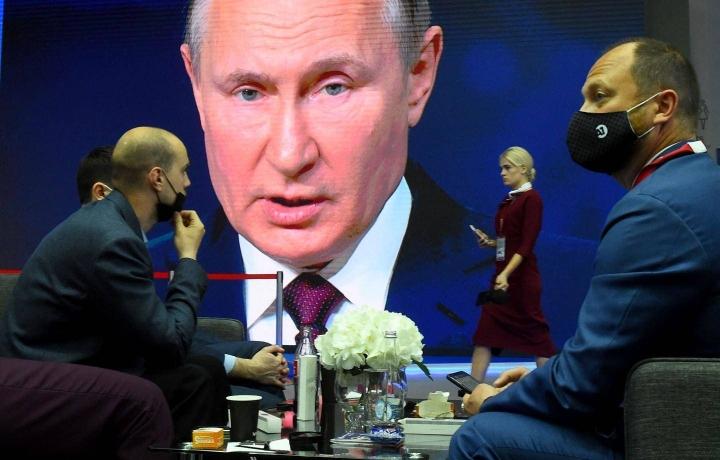 Presidentti Vladimir Putin, 68, puhui viime perjantaina Pietarin kansainvälisessä talousfoorumissa.