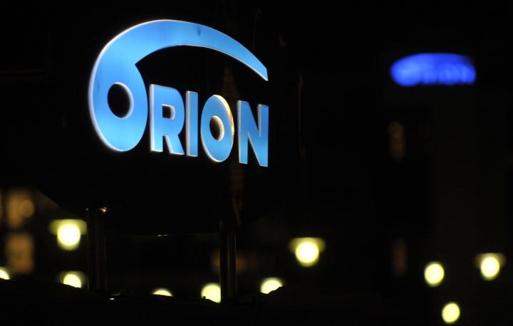 Orion pyytää kuluttajia palauttamaan kaikki Multivita Forte -ravintolisät elokuun loppuun mennessä lähimpään apteekkiin.  LEHTIKUVA / Kimmo Mäntylä