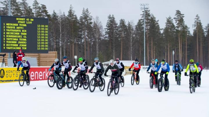 Arkistokuva Jaama Winter -tapahtumasta.