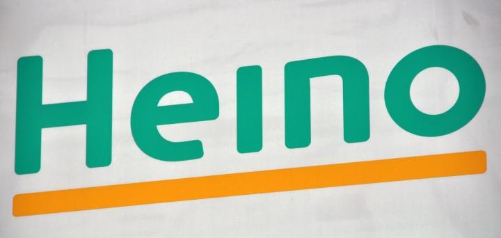 Heinon Tukku on päivittäistavaroiden tukkukauppa, jonka pääasiallisia asiakkaita ovat hotellit, kahvilat, catering-palvelut, ravintolat, huoltoasemat, kioskit sekä suurkeittiöt. Lehtikuva / Teemu Salonen