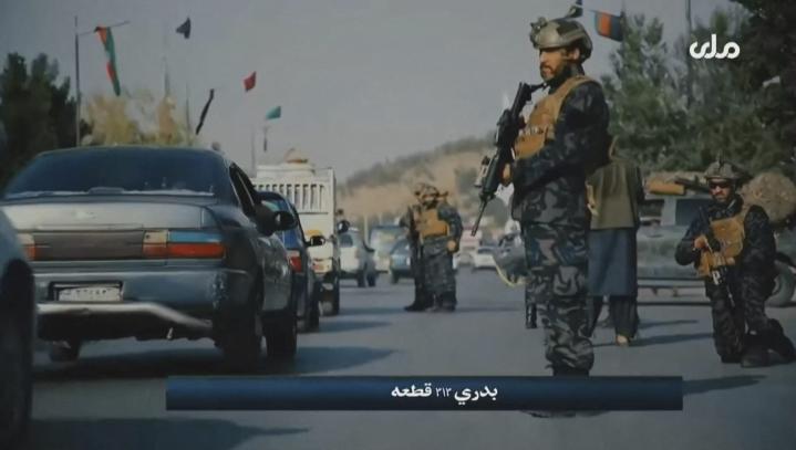 Yksikön nimi on Badri 313, millä viitataan Badrin taisteluun 1 400 vuotta sitten. Kuvassa yksikön jäseniä partioi kadulla Afganistanissa. LEHTIKUVA / AFP