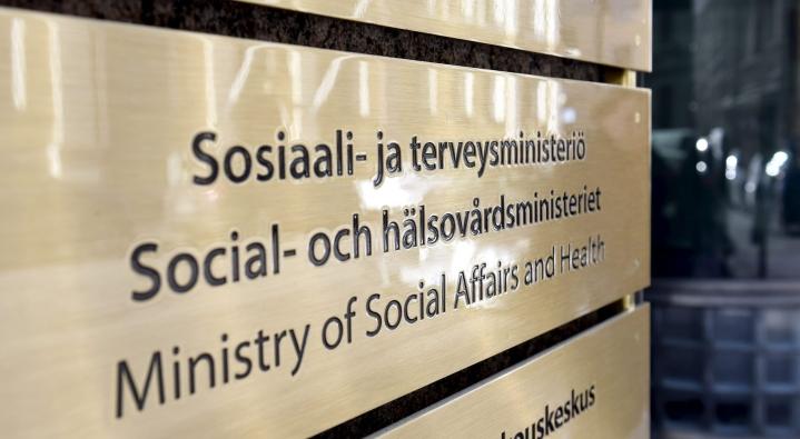 Sosiaali- ja terveysministeriö (STM) on lähettänyt aluehallintovirastoille ohjauskirjeen lapsia ja nuoria koskevista koronarajoituksista. LEHTIKUVA / Emmi Korhonen