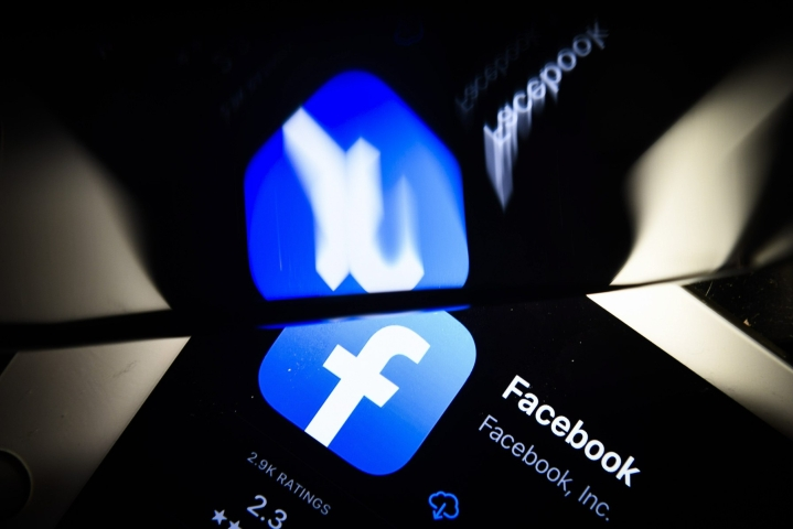 Facebookin käyttäjien Afhanistanissa on nyt mahdollista piilottaa julkaisunsa ihmisiltä, joita eivät tunne. LEHTIKUVA / EMMI KORHONEN
