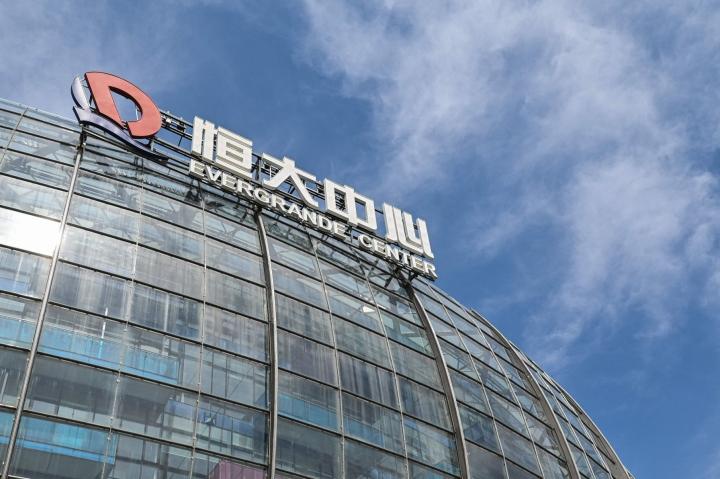 Yhtiön kovia kokenut kurssi laski Shanghaissa vielä yli 12 prosenttia. Lehtikuva/AFP