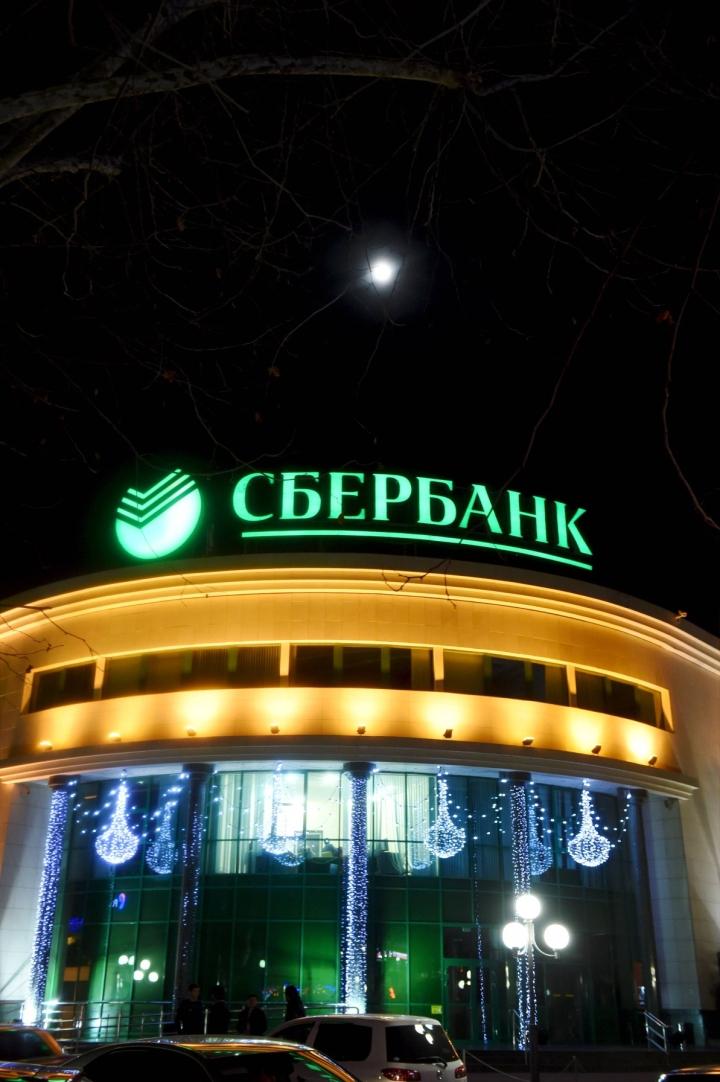 Sberbank on Venäjän valtion enemmistöomistuksessa. LEHTIKUVA / Antti Aimo-Koivisto