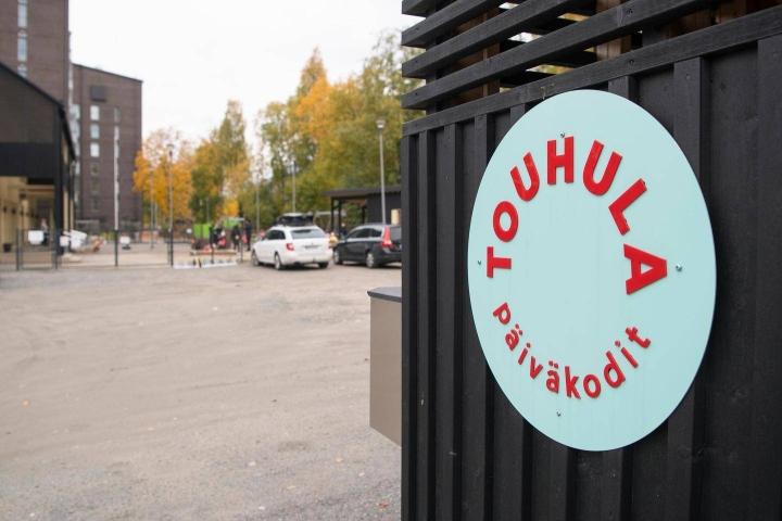 Valtakunnallinen Touhula-ketju on sulkenut tämän ja viime vuoden aikana yhteensä lähes 70 päiväkotia.