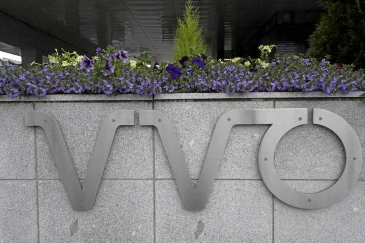 VVO:n pääkonttori Helsingissä.