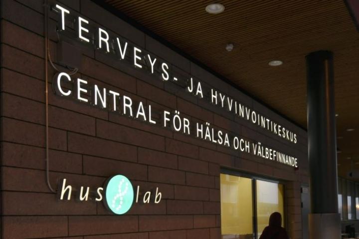 Suomen sosiaali- ja terveydenhuoltojärjestelmä toimii EU-komission mukaan suhteellisen hyvin. LEHTIKUVA / MARKKU ULANDER